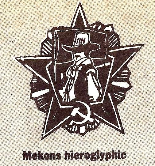 mekons-hieroglyphic